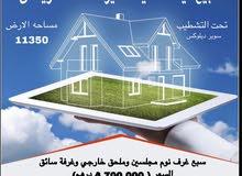 تبحث عن التمييز فيلا سكنية منطقة الرياض تحت التشطيب سبع غرف نوم