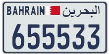 VIP Car plates for sale - 655533 /656569