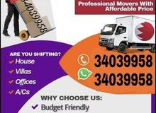 Cheap Service House Villa flat apartment packer movers carpanter and Labour available