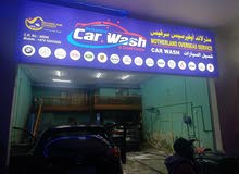 Car wash & Detailing Center Ezdan