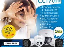 كاميرا مراقبة داهوا فل اتش دي 1920x1080 للبيع