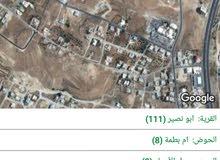 أرض للبيع 475 م أبونصير تحت مستشفى الرشيد منطقة فلل مطلة