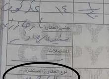 قطعة ارض 312 في بغداد ابوغريب  الشيحة مزارع طيبة