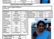 مستعجل عمل منزل من الهندية