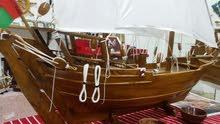مجسم سفينة لزينة
