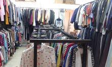 محل تجاري للألبسة الأوروبية للبيع