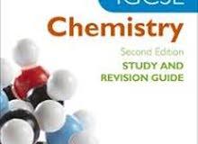 final Exams Revision Science & chemistry مراجعة نهائية للعلوم و الكيمياء