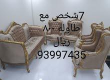 خشب زان مصرى 7 اشخاص مع طاوله واسفنج الراحه ضمان 10 سنوات 93997435