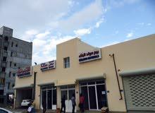 محلات تجارية / مكاتب / مخازن للايجار بمنطقة معبيلة الجنوبية