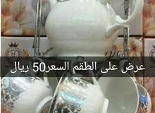 طقم براد وكاسات وتبسي السعر50 ريال