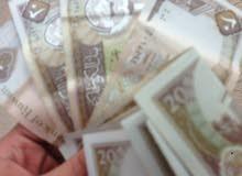 160دينار كويتي الورقه ب 20