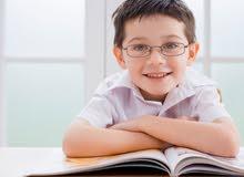 ادرس طلاب من الاول ابتدائي الى الخامس ابتدائي