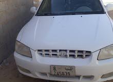 هونداي فيرنا 2004 بحالة جيدة و ماشية 190الف و عليها سيرية 13 جيده و سعرها 12000