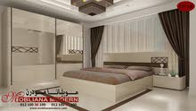 غرف نوم كاملة - غرف نوم بالاسعار - غرف نوم موبليانا