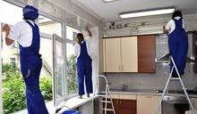 المروه لخدمات التنظيف ومكافحة الحشرات