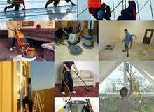 الهنا لتنظيف ومكافحة الحشرات تنظيف فلل وشقق وكنب والسجاد بالبخار