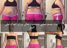 الوصول إلى الوزن المثالي