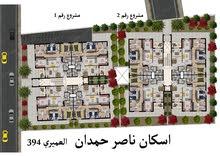 شقة ارضية اقساط على طريق المطار بالقرب من عمان ويفز ومن المالك مباشرة