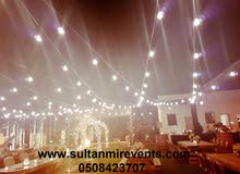 decoration lights wedding lights led lights party lights, chair table