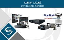 كاميرات المراقبة، اجهزة البصمة والتحكم بالابواب، سنترالات وفاكسات وانتركوم، اجهزة الانذار.....