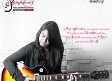 Guitar lesson available for Kids and Adults Beginner Call 04-2205533!!!