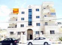 Abu Nsair apartment for sale with 3 rooms