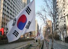تأشيرة كوريا بزنس