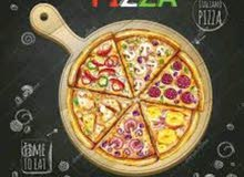 سلام عليكم شيف بيتزا ابحت عن عمل