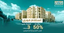 Al Asala Compound (5th settlement)