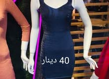 ملابس نسائيه للأرقي الأزياء و الملابس جمله