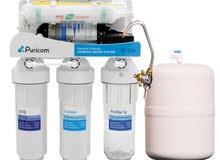 مبيعات فلتر مياه بيوريكوم