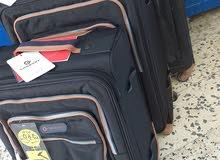 حقيبة سفر ثلاتية