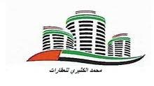للايجار شبرات في الصناعية الجديدة كهرباء حكومة  امارة عجمان