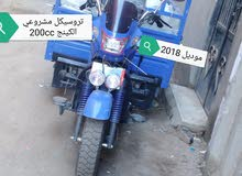 Sohag - Other motorbike made in 2018 for sale
