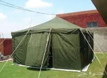 خيمة الرحلات