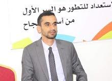 •معلم لغة إنجليزية مصري في شمال الرياض خبرة 8 سنوات- تدريس دولي وأهلي وكورسات