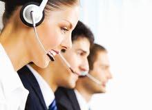 وظائف خدمة عملاء ( كول سنتر ) للنساء