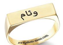 متجر منيره لنحت الأسماءالمطليه بالذهب والفضه