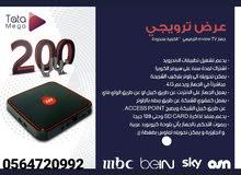 جهاز mview TV اشتراك سنة لاكثر من 3000 قناة
