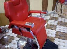 كرسي حلاقة مستعمل قليل وبي مجال