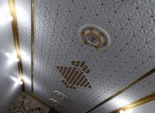 جميع انواع الصبغ والفلين والورق الجدران للاستفسار07801356515