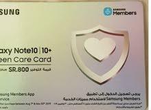 بطاقة حماية شاشة لنوت 10 بأنواعه screen care card