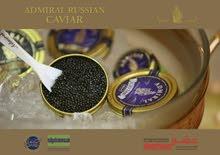 غذاء الملوك والمترفين اللؤلؤة السوداء الكافيار الروسي الاسود