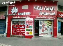 محل تلفونات للبيع