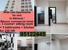 wide families apartments for rent in Alkhoud Mazoon street