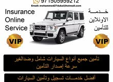 best car insurance online Service ( 0505959212 )