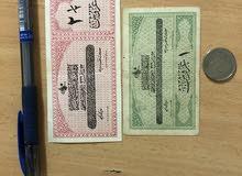 نقود ورقية عثمانية الاسعار داخل الإعلان