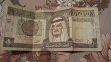 رياال سعودي قديم