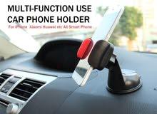 ماسك الهاتف للسيارات