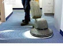 تنظيف البيوت والفلل والشقق